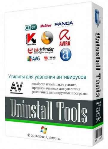 [Resim: AV-Uninstall-Tools-Pack.jpg]